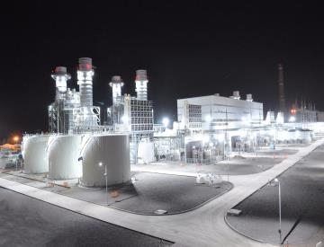 Mary-3 Combined Cycle Power Plant - 1574 MW